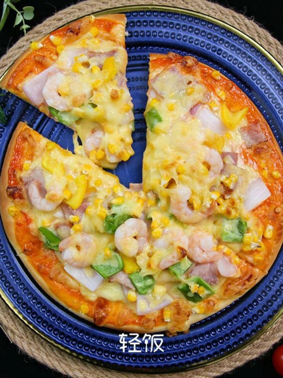 鲜虾培根披萨丨别再买披萨了,自己做干净又卫生!简单香气扑鼻