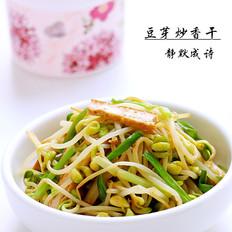 九阳炒菜机豆芽炒香干