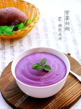防衰抗癌的紫薯奶糊的做法