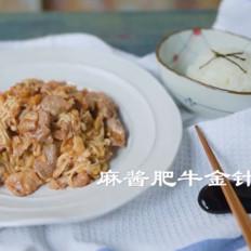 麻酱肥牛金针菇