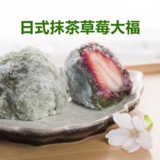 日式抹茶草莓大福