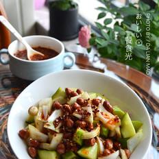 凉拌三丁(内附油炸花生米的做法)