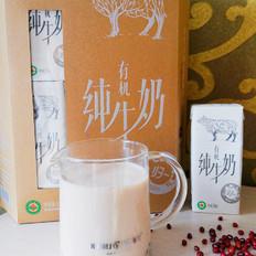 红豆牛奶奶茶