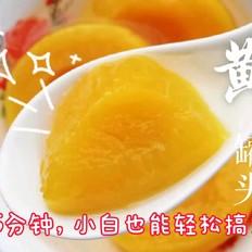 冬日自制黄桃罐头