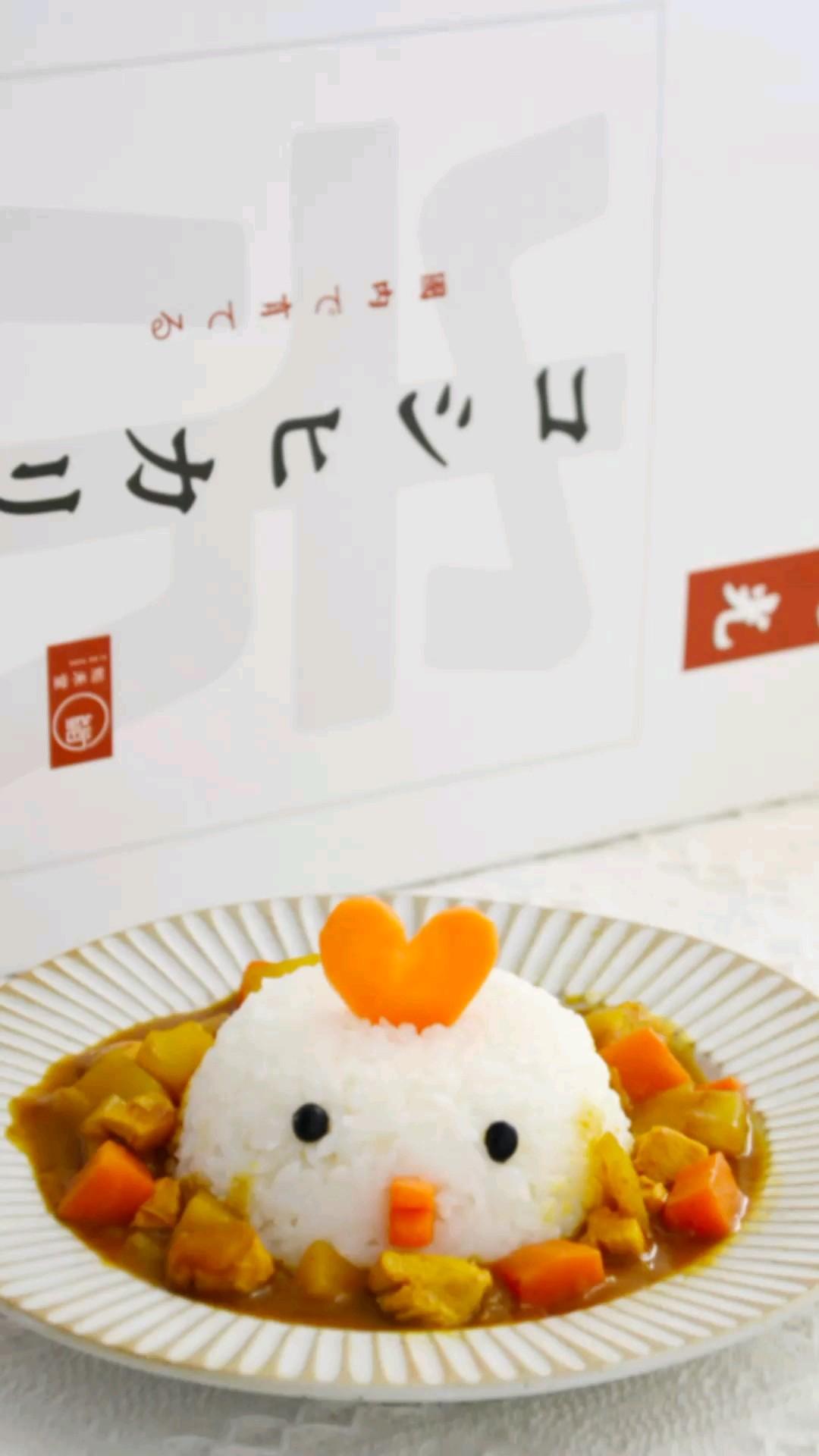 超可爱的小萌鸡咖喱饭,做法简单,宝宝超爱吃的做法