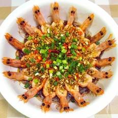 粉丝蒜蓉虾