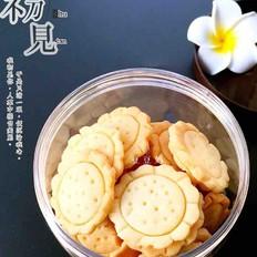 向日葵饼干