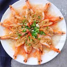 蒜蓉粉丝虾