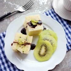 水果三明治