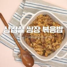 五花肉酱油炒饭