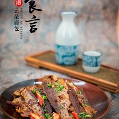 老北京酥鲫鱼