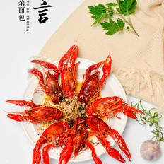 迷迭香油浸小龙虾