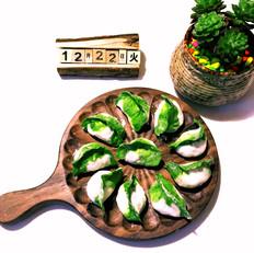 翡翠白玉饺