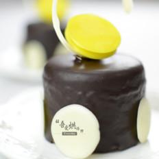 脆皮黑巧克力慕斯