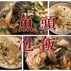 湖北名菜:鱼头泡饭