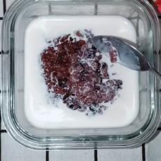 奶香黑米捞