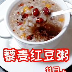 藜麦红豆粥