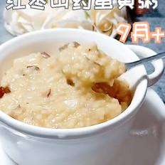 红枣山药蛋黄粥
