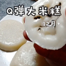 Q弹大米糕