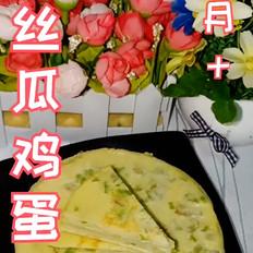 丝瓜鸡蛋饼