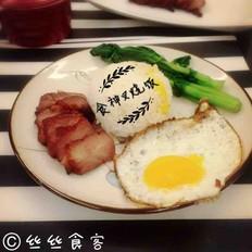食神叉烧饭(自制酱)