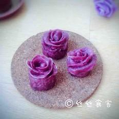 牛奶紫薯玫瑰花卷