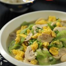 口蘑丝瓜炒鸡蛋