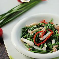红椒韭菜鱿鱼