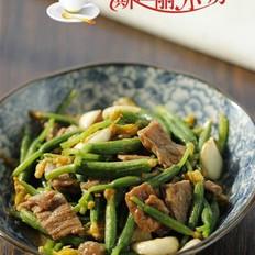 黄瓜花炒牛肉