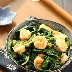 菠菜炒虾仁
