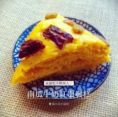 南瓜牛奶红枣发糕
