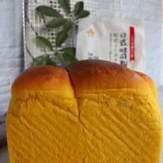 超柔软拉丝的南瓜吐司