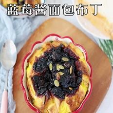 蓝莓酱面包布丁