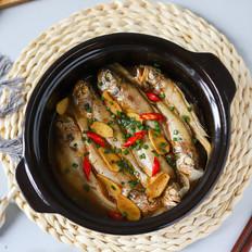 砂锅焗小黄鱼