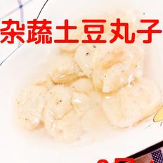 杂蔬土豆丸子