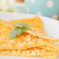 胡萝卜虾皮饼