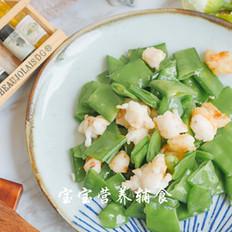 荷兰豆炒虾仁