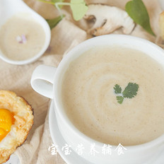 奶香菌菇浓汤的做法