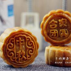蛋黄莲蓉月饼(63克)