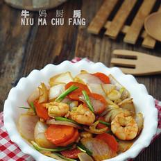 胡萝卜虾仁小炒