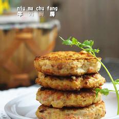 虾仁胡萝卜肉饼