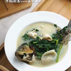 菠菜鲫鱼汤