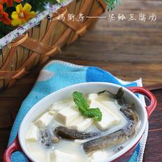 泥鳅豆腐汤