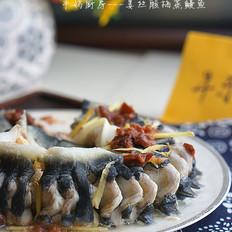 姜丝酸梅蒸鳗鱼