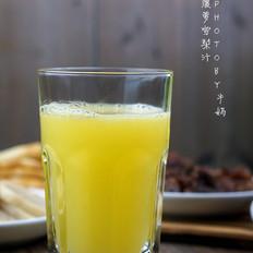 菠萝雪梨汁