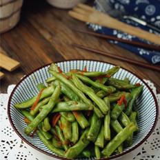 小炒蒜香四季豆