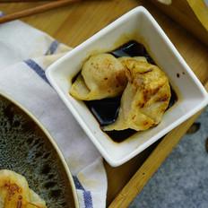 胡萝卜牛肉煎饺子