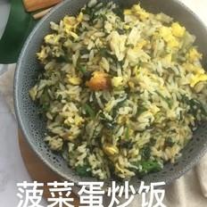 菠菜蛋炒饭