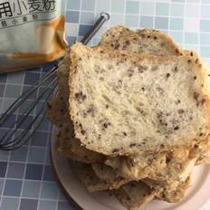 牛肉丸芝麻面包