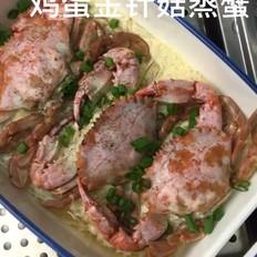 鸡蛋金针菇蒸蟹